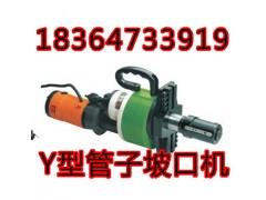 厂家热销好评ISY-150内涨式管子坡口机