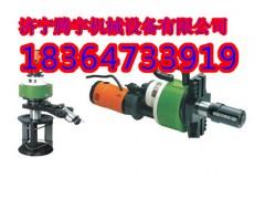 生产销售电动内涨式管子坡口机