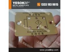 船舶電氣設備銘牌|船舶電器設備標牌|船舶設備銅牌|船舶標牌