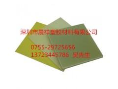 水绿色黑色FR-4玻璃纤维板
