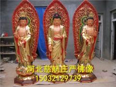 玻璃鋼西方三圣廠家 批發訂做西方三圣 銅雕西方三圣
