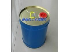 發電機設備帶電清洗劑