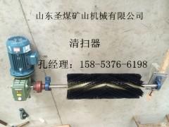 清扫器价格-【生产】【加工】清扫器