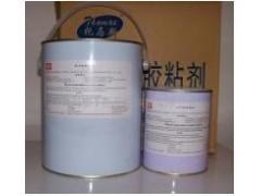 托馬斯杉鈷(銣鐵硼)磁鐵耐高溫粘接膠(THO4058)