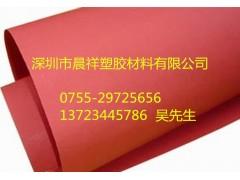 紅鋼紙,0.5-2.0規格紅鋼紙