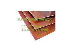 耐熱膠木板、咖啡色膠木板、進口膠木板