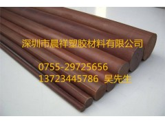 膠木棒、電木棒、進口耐熱膠木棒