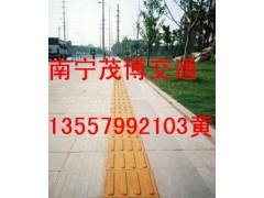 徐州新规划国际残联橡塑盲道砖
