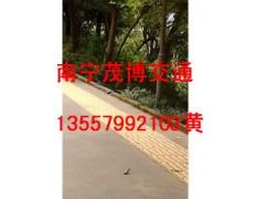 蘇州常規在用的橡塑盲道磚尺寸是多少?