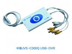 USB采集卡河南中维JVS-C300Q