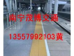 連云港規格盲道磚30公分橡膠材質