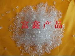 聚丙烯降溫劑 新型pp降溫劑 最新pe降溫劑 最新塑料降溫劑