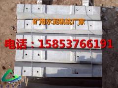 12kg600軌距水泥軌枕  鐵路軌道標準水泥軌枕