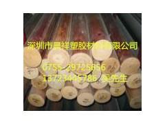 酚醛樹脂層壓棉布棒、深圳進口酚醛樹脂層壓棉布棒