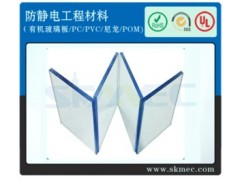 煙臺PVC板|防靜電PVC|聚乙烯PVC地板