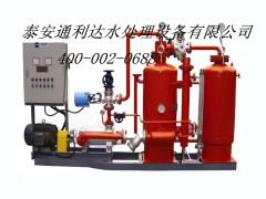 全自動鍋爐蒸汽冷凝水回收機熱賣
