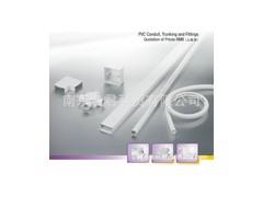 聯塑PVC電工套管  全國最低價