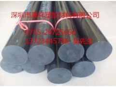 導電UHMW-PE棒/導電UPE棒/導電超高分聚乙烯板