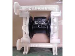 1050PVDF氣動隔膜泵25、不銹鋼氣動隔膜泵緩沖器、配件