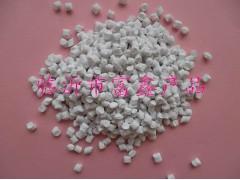 高添加量pp填充母粒-高添加量pe填充母粒高添加量波紋管母粒
