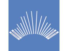 優價批發廣州深圳湖北圖書防盜磁條/永久磁條/復合磁條