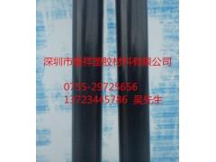 導電UPE棒材、導電UPE棒