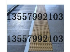 攀枝花橡塑盲道磚規劃質量合格