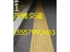 瀘州市行路方便的塑膠盲道磚