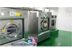 广东省消防队专用洗衣机指定供货商