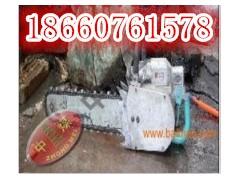 ZGS-450電動金鋼石鏈鋸,ZGS-450電動金鋼石鏈鋸