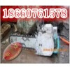 ZGS-450电动金钢石链锯,ZGS-450电动金钢石链锯