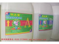 竹之宝-环保型竹材漂白剂