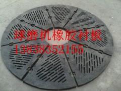 2700水磨球磨机橡胶衬板配件专业生产厂家
