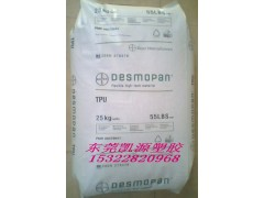 油墨TPU,食品級TPU,聚氨酯DP2790A,涂覆應用