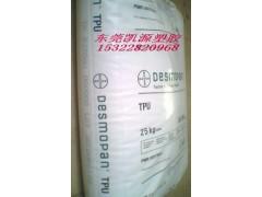 耐候TPU,DP9370AU,拜耳聚氨酯,DP9395AU