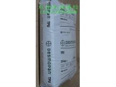 高彈性TPU,460,拜耳聚氨酯,注塑級,TPU460