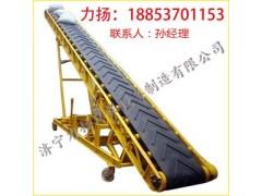 皮帶輸送機設備皮帶輸送機工作原理