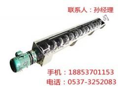 螺旋輸送機廠家提供螺旋輸送機型號