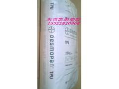 耐磨聚氨酯,DP3072D,98度TPU