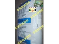 磨砂TPU,霧面TPU,1185AM,擠出級聚氨酯,電纜護套