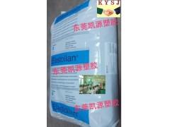 抗紫外線TPU,B80A11U,巴斯夫聚氨酯,注塑級