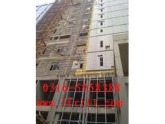 玻璃棉板外墙保温工程