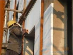 酚醛板外墙保温工程
