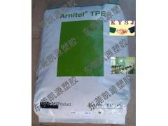 注塑級TPE,PL581,DSM/帝斯曼,米黃色海翠