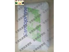 EPDM/PP,TPV硫化彈性體,181-57W180