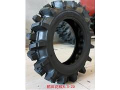 供應高花紋水田輪胎18.4-30