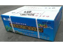 優質箱裝沖施肥--海藻高濃度生物鉀