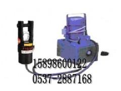 銷售電動分體式液壓鉗 液壓鉗廠家直銷 液壓鉗價格