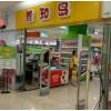 安装深圳珠海武汉超市防损叠加器-超市防盗门好品质值得信赖!