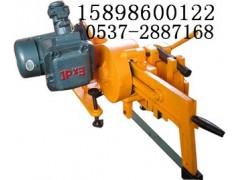 KDJ防爆電動鋸軌機 電動鋸軌機廠家直銷 防爆鋸軌機價格